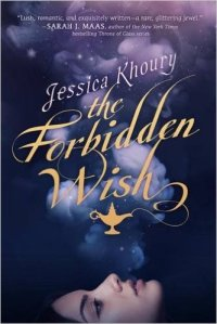 khoury_the-forbidden-wish