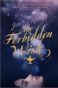 khoury_the-forbidden-wish